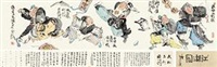 武松三打图 (+ frontispiece & colophon; various sizes) by zhou jingxin