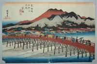 oban yoko-e, série de la grande tokaido, station 55, le pont sanjo à kyoto by ando hiroshige