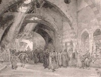 the kanazeh damascus, syria by edmund gould smith
