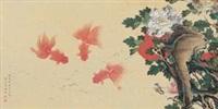 春风戏鱼 by jin zhang