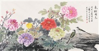 spring national scenery with ease and verve by huang wanli