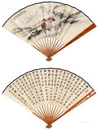 双骏 书法 成扇 设色纸本 (recto-verso) by li guosong and ma jin