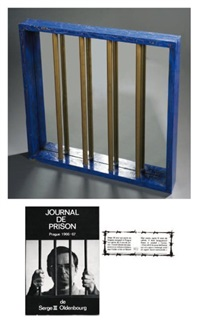 série des prisons by serge oldenburg iii