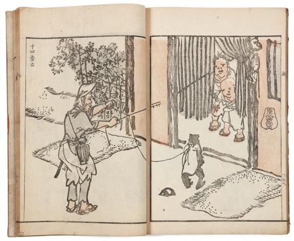 kaido sôga croquis et poèmes comiques sur la route bk by bumpo kawamura