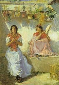 granadinas cantando en el patio by tomás muñoz lucena