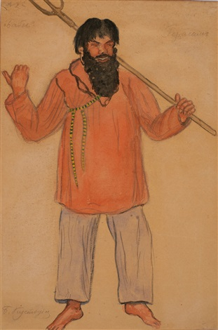 costume design for gerasim from alexander neverovs peasant women by boris mikhailovich kustodiev