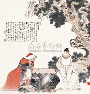 棋决雌雄 by gu bingxin
