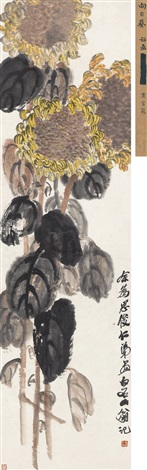 向日葵 sun flowers by qi baishi