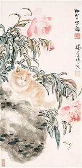 flower and cat by cao kejia and ren ruixuan