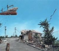 """nuhun gemisi """"kedi"""" by serdar akkilic"""