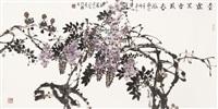 紫藤 by liang shimin