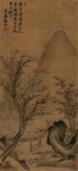landscape by liu yu