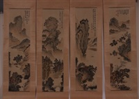 a set of chinese ink/color painting by pu ru