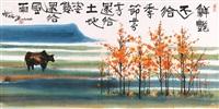 true brightness lies in the seasons by shiy de-jinn