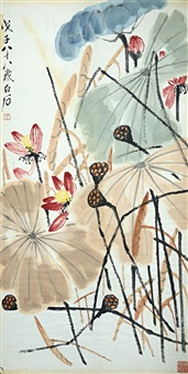 荷花图 (lotuses) by qi baishi