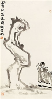 拜石图 镜心 水墨纸本 by ya ming
