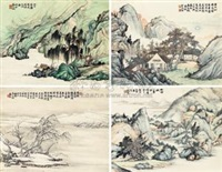四季山水 (landscape) (4 works) by ma qi'ou