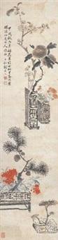 清供图 by liu deliu