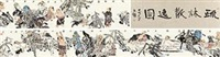 疏林散逸图 (+ frontispiece; smllr) by liang zhanyan
