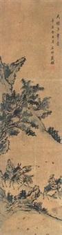 行旅图 by dai jian