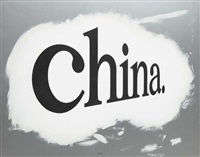 china by ricci albenda