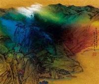 山水清音图 (landscape) by xia hesheng