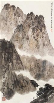 策杖图 立轴 设色纸本 by fu baoshi