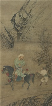 a painting of a foreigner by anonymous-chinese (qing dynasty)
