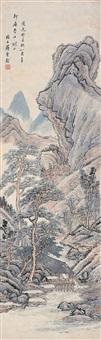 scholar studio by jiang baoling