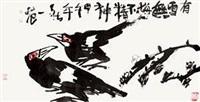 有雪无梅不精神 by jiang guohua