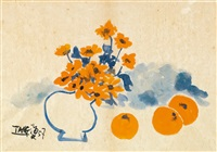 still life (flowers and fruits) by t'ang haywen