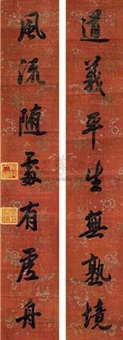 行书七言联 (couplet) by emperor yongzheng