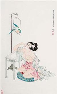 美女图 by ji kang
