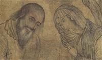 mary and joseph by reza-i abbasi