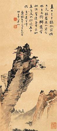 黄山莲花峰 by zhang daqian