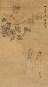 神游清虚图 (figures) by ji fen