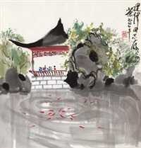 观鱼 镜心 设色纸本 by wu guanzhong