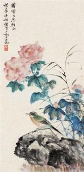 春酣 by qiao mu