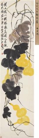 葫芦 calabash by qi baishi
