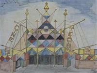 cine-teatro by alejandro xul solar