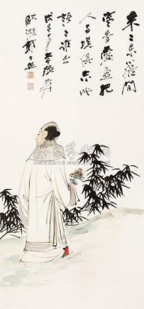 东篱採菊图 by zhang daqian