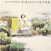 晚风荷香 by li xiaodong