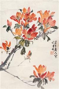 花卉 镜片 设色纸本 by chen banding