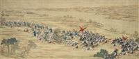 an imperial battle painting from the set of seventeen paintings commemorating the campaign vitories in the northwestern region by anonymous-chinese (qing dynasty)