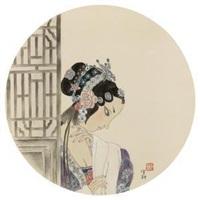 戏曲人物 by lin yigeng