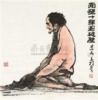 面壁图 by ma zhensheng