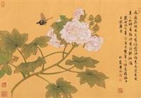 滴露凝脂 by liu bonong