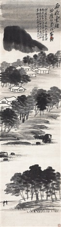 雨后云烟 the view after rain by qi baishi