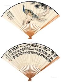 孔雀 书法 成扇 设色纸本 (recto-verso) by ma jin
