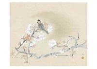 mountain cherry blossoms by fuku akino